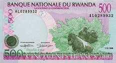 Руанда: 500 франков 1998 г.