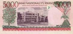 Руанда: 5000 франков 1998 г.