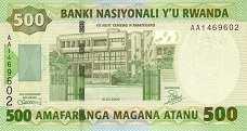 Руанда: 500 франков 2004 г.