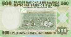 Руанда: 500 франков 2008 г.