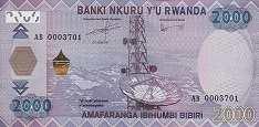 Руанда: 2000 франков 2014 г.