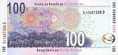 ЮАР: 100 рэндов (2005 г.)