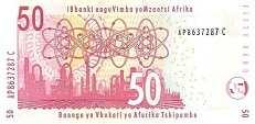 ЮАР: 50 рэндов (2005 г.)