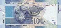 ЮАР: 100 рэндов (2012 г.)