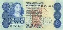 ЮАР: 2 рэнда (1978 г.)