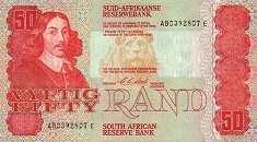 ЮАР: 50 рэндов (1984 г.)