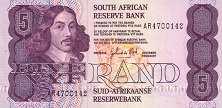 ЮАР: 5 рэндов (1978 г.)