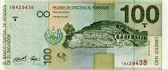 Сальвадор: 100 колонов 1997-98 г.