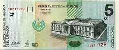 Сальвадор: 5 колонов 1997-98 г.