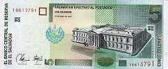 Сальвадор: 5 колонов 1999 г.