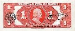 Сальвадор: 1 колон 1964 г.