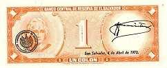 Сальвадор: 1 колон 1971 г.