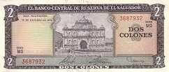 Сальвадор: 2 колона 1972-74 г.