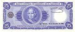 Сальвадор: 25 колонов 1978-80 г.