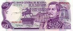 Сальвадор: 50 колонов 1979-80 г.