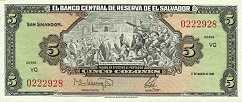 Сальвадор: 5 колонов 1980-88 г.