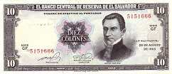 Сальвадор: 10 колонов 1977-88 г.