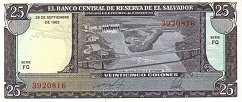 Сальвадор: 25 колонов 1983 г.