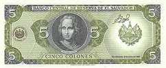 Сальвадор: 5 колонов 1990 г.