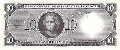 Сальвадор: 10 колонов 1995-96 г.