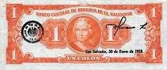 Сальвадор: 1 колон 1955-60 г.