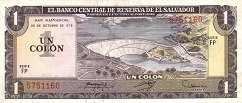 Сальвадор: 1 колон 1977-80 г.