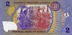 Самоа: 2 тала (1991 г.)