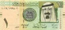 Саудовская Аравия: 1 риал 2012 г.