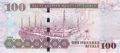 Саудовская Аравия: 100 риалов 2009 г.