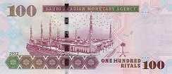 Саудовская Аравия: 100 риалов 2012 г.