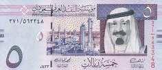 Саудовская Аравия: 5 риалов 2012 г.