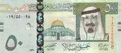 Саудовская Аравия: 50 риалов 2007 г.