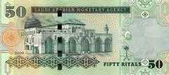 Саудовская Аравия: 50 риалов 2009 г.