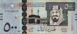 Саудовская Аравия: 500 риалов 2009 г.