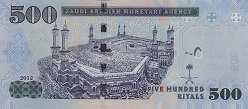Саудовская Аравия: 500 риалов 2012 г.