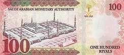 Саудовская Аравия: 100 риалов 2016 г.