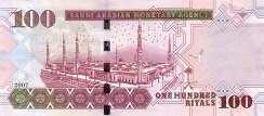 Саудовская Аравия: 100 риалов 2007-12 г.