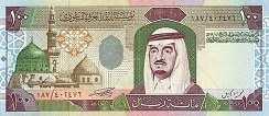 Саудовская Аравия: 100 риалов (1983 г.)