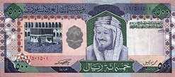 Саудовская Аравия: 500 риалов (1983 г.)