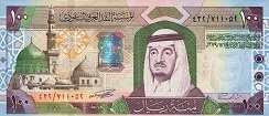 Саудовская Аравия: 100 риалов 2003 г.
