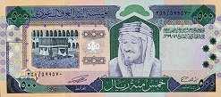 Саудовская Аравия: 500 риалов 2003 г.