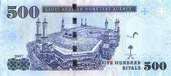Саудовская Аравия: 500 риалов 2007-12 г.
