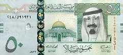 Саудовская Аравия: 50 риалов 2007-12 г.
