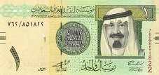 Саудовская Аравия: 1 риал 2007-12 г.