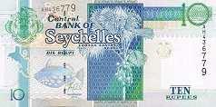 Сейшелы: 10 рупий 2013 г.