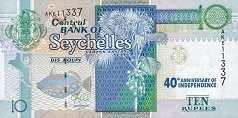 Сейшелы: 10 рупий 2013 г. (40 лет независимости)