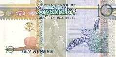 Сейшелы: 10 рупий (1998-2008 г.)