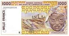 Сенегал: 1000 франков CFA-BCEAO (1991-2003 г.)