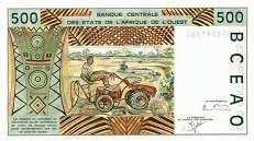 Сенегал: 500 франков CFA-BCEAO (1991-2003 г.)