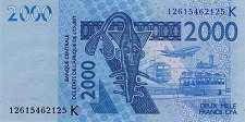 Сенегал: 2000 франков CFA-BCEAO 2003-17 г.